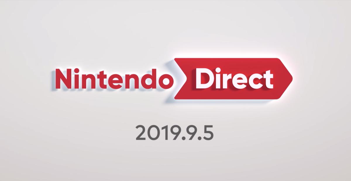 Nintendo Direct 2019.9.5 の内容が激アツ!
