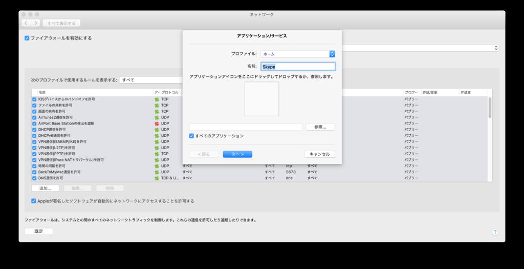 f:id:debug-your-life:20171230021522p:plain