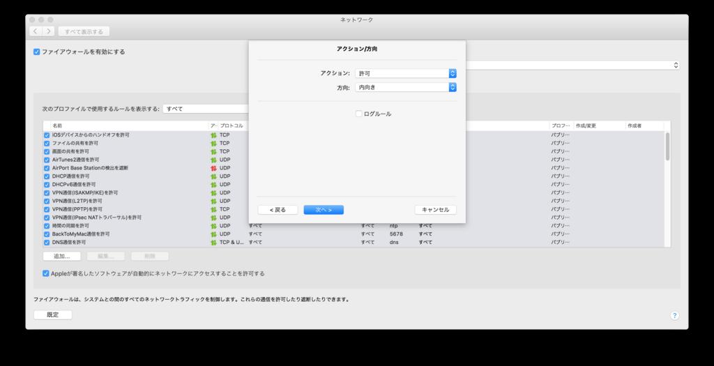 f:id:debug-your-life:20171230021528p:plain