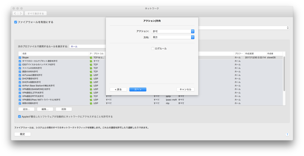 f:id:debug-your-life:20171230022542p:plain