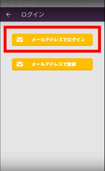 f:id:december1etk:20190808105851p:plain