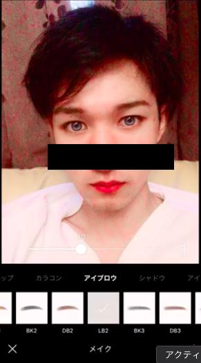 f:id:december1etk:20190829113149p:plain