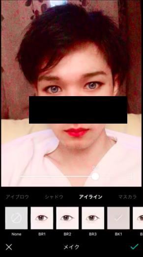 f:id:december1etk:20190829113455p:plain