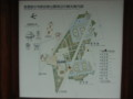 信濃国分寺跡の地図