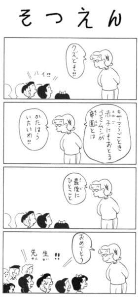 f:id:deco-noriko:20190120023324j:image