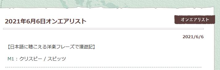 f:id:deco-noriko:20210611141220p:plain