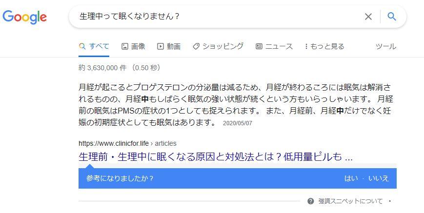 f:id:deco-noriko:20210721204427j:plain