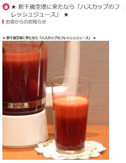 f:id:deco-noriko:20210724140018j:plain