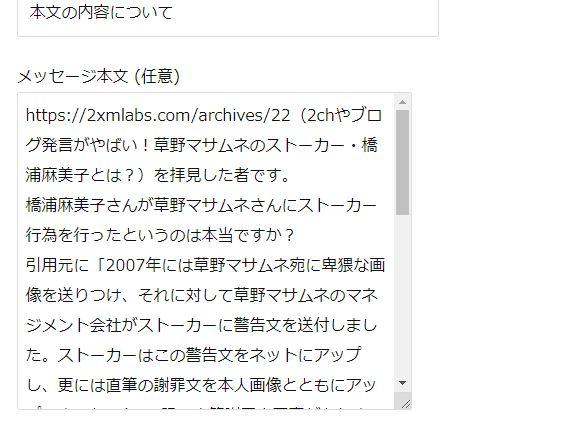 f:id:deco-noriko:20210924223841j:plain