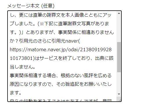 f:id:deco-noriko:20210924223855j:plain