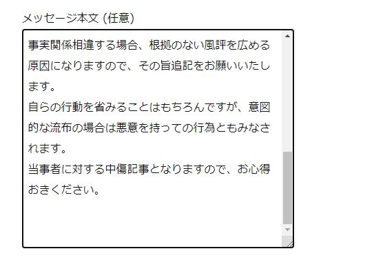 f:id:deco-noriko:20210924223913j:plain