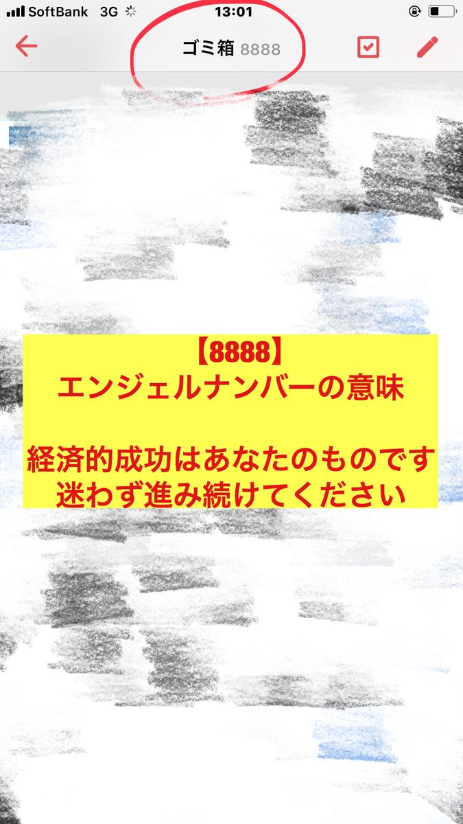 f:id:deco88888:20190325143818j:plain