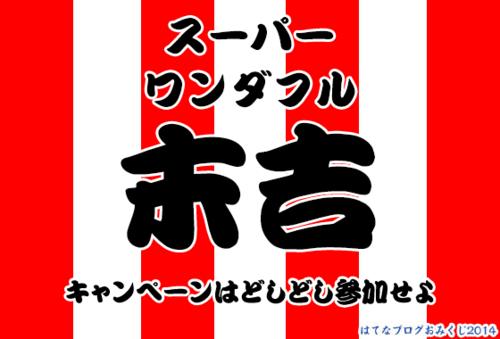 f:id:decobisu:20190102115236p:image