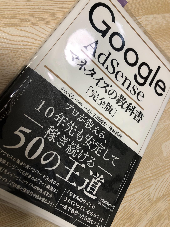 f:id:decobocode:20190829133333j:image