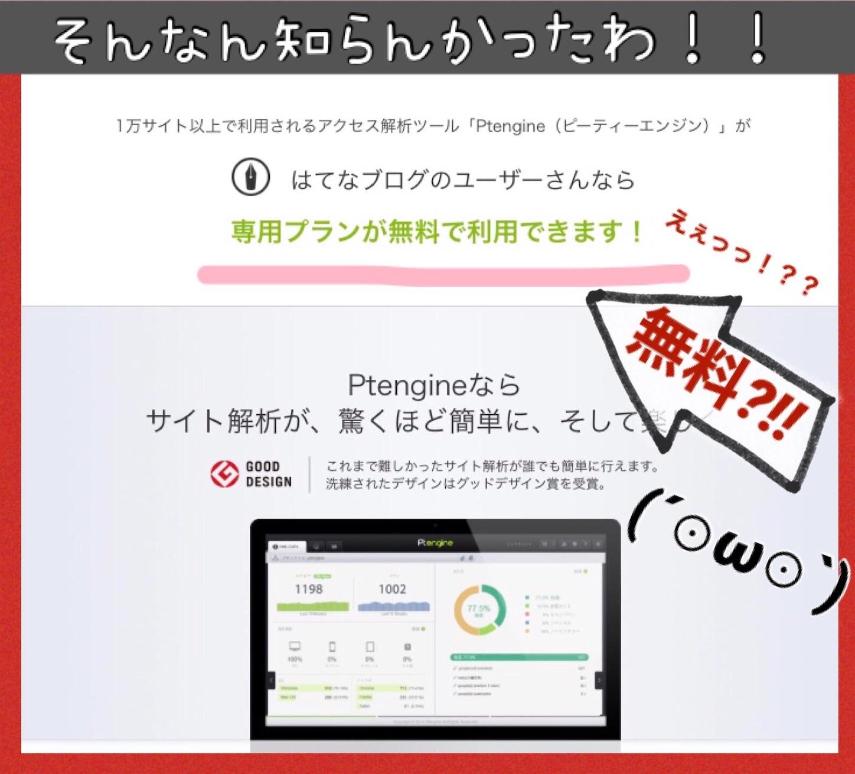 f:id:decobocode:20191015102058j:image