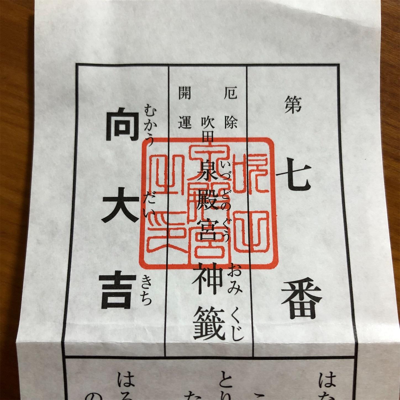 f:id:decobocode:20200102020930j:image