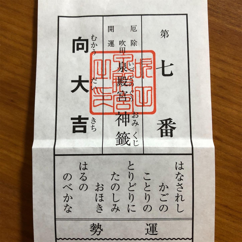 f:id:decobocode:20200102023650j:image