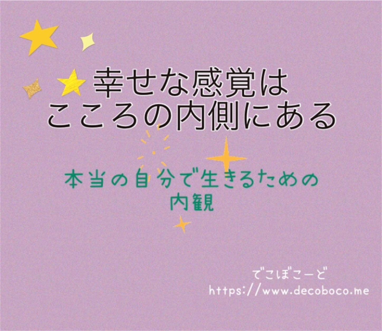 f:id:decobocode:20210401184016j:image