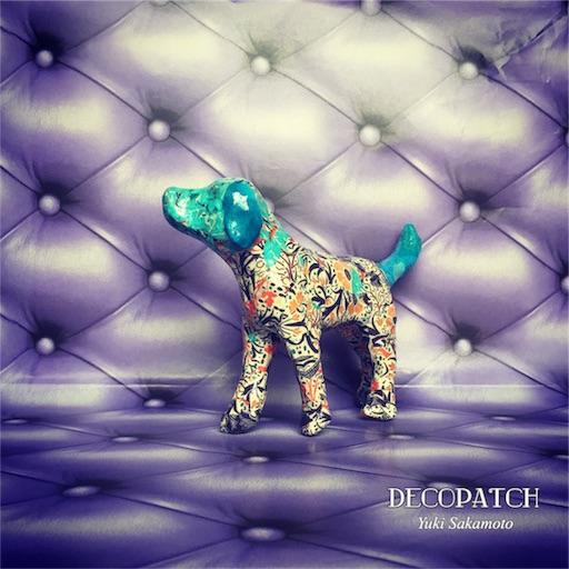 f:id:decopatch:20170309005838j:image