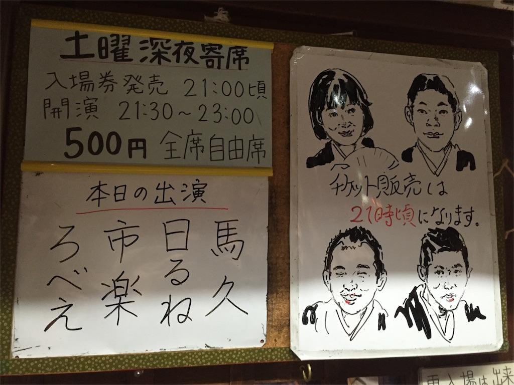 f:id:decopon_mikan:20160812003802j:image