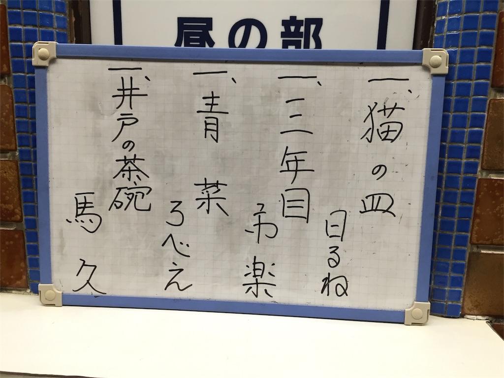 f:id:decopon_mikan:20160812003812j:image