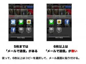 photomail.001
