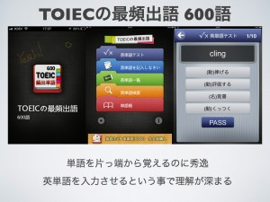 toeic2.003