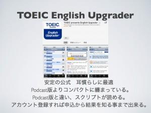 toeic2.004