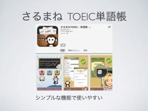 toeic2.008