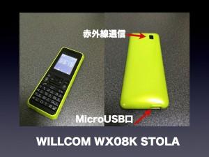 STOLA001