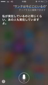 IMG_7248