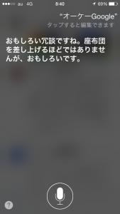 IMG_7699