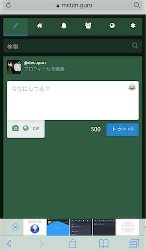 f:id:decopondecopon:20170430051314j:image