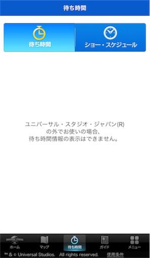 f:id:decopondecopon:20170616023721j:image