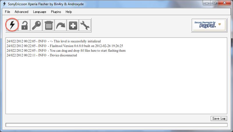 f:id:decoy284:20120524235705p:image:w500