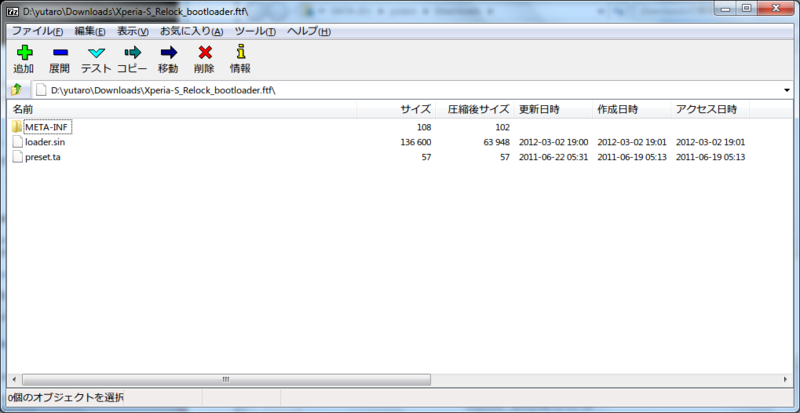 f:id:decoy284:20120611224529p:image:w500