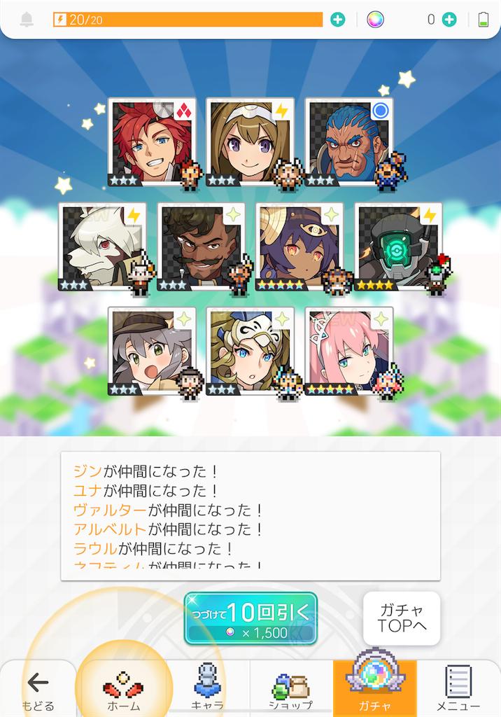 f:id:dedashidake:20191127124956p:image