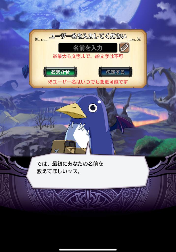 f:id:dedashidake:20191130111945p:image