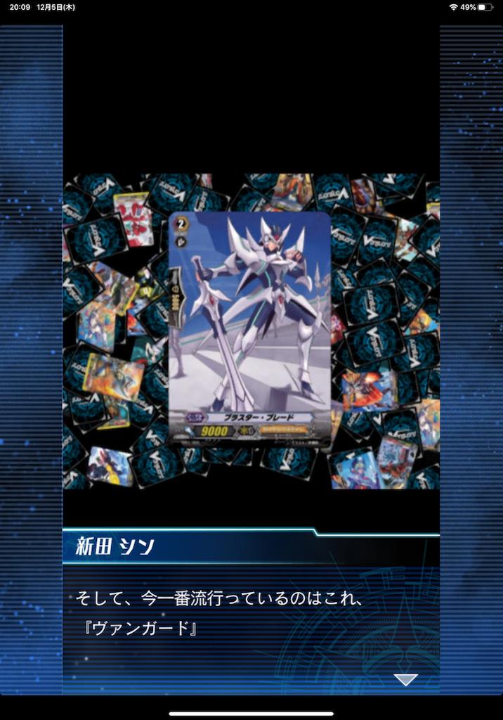 f:id:dedashidake:20191205204308p:image