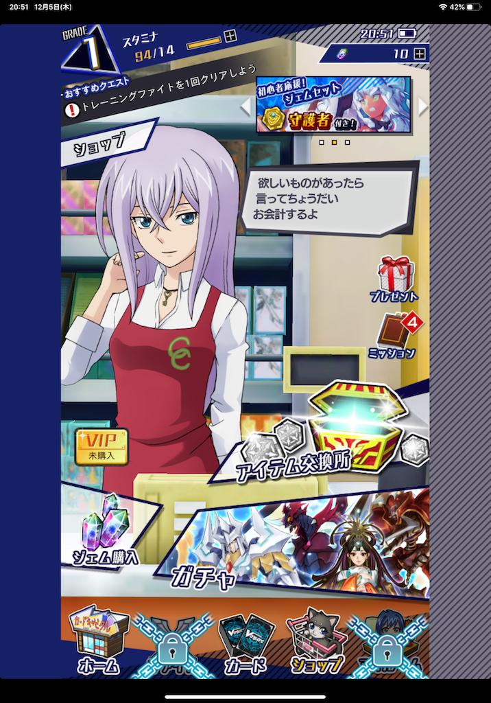 f:id:dedashidake:20191205205145p:image