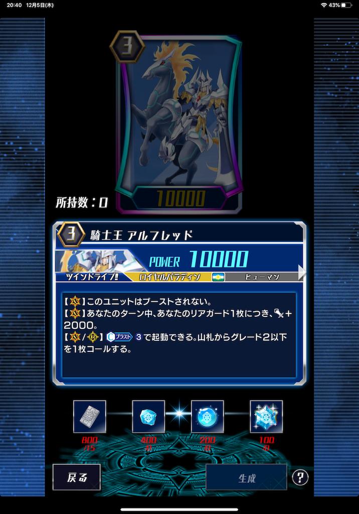 f:id:dedashidake:20191205205245p:image