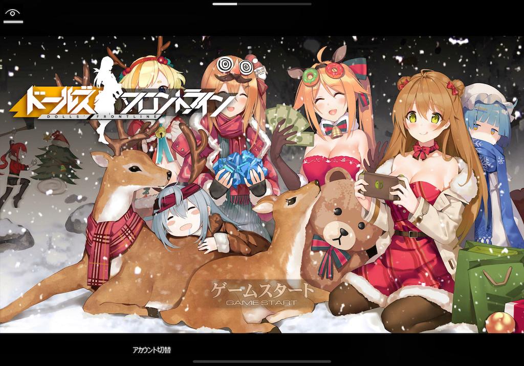 f:id:dedashidake:20191223222707p:image