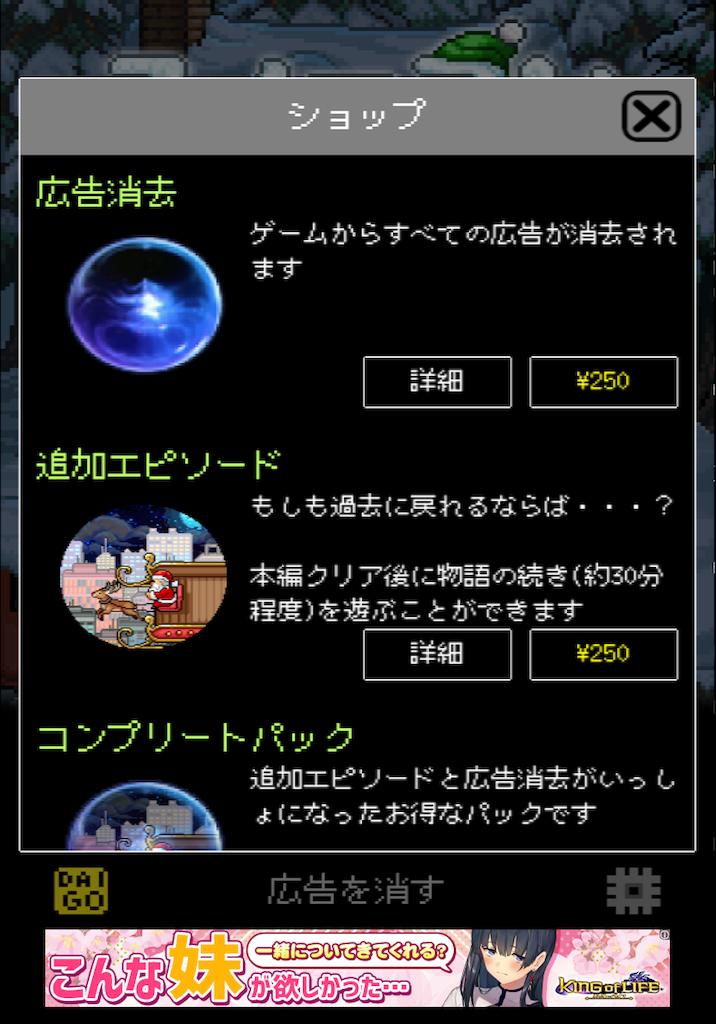 f:id:dedashidake:20191228140813p:image