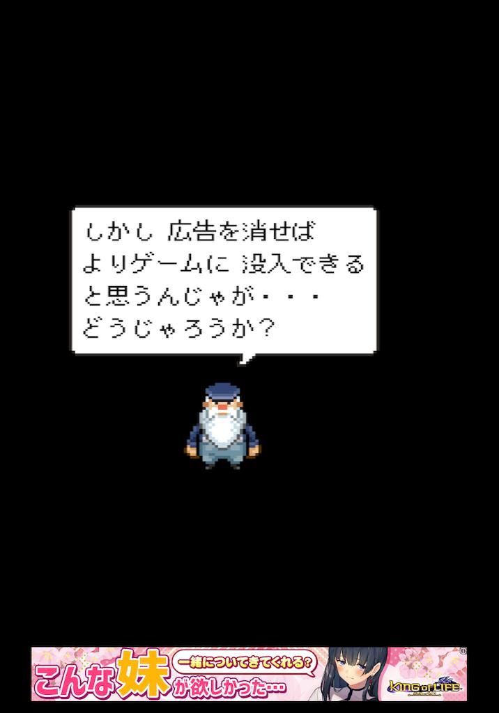 f:id:dedashidake:20191228141541p:image