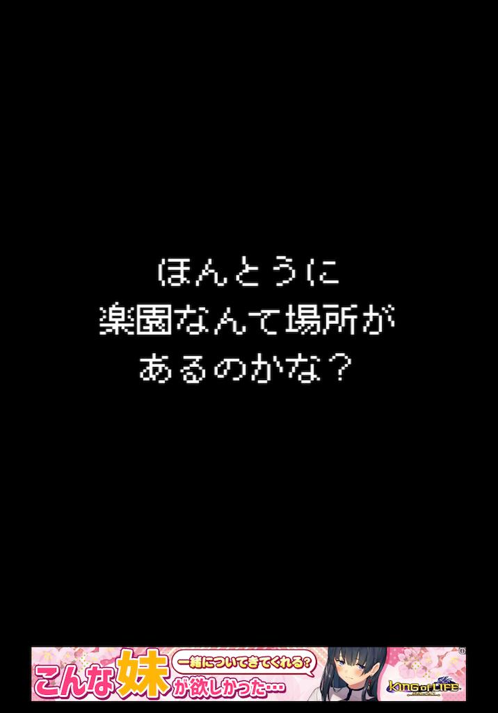 f:id:dedashidake:20191228142120p:image