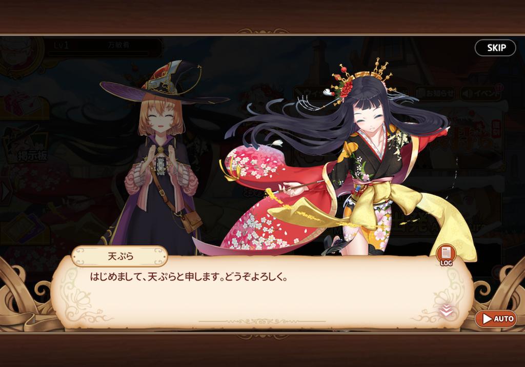 f:id:dedashidake:20200107211749p:image