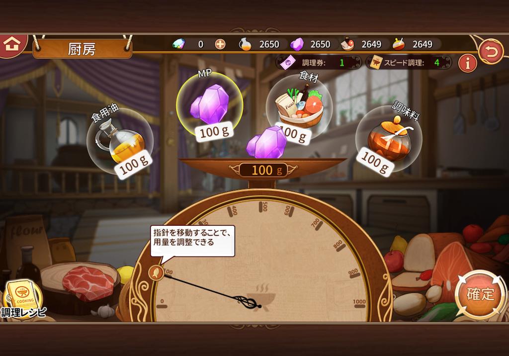 f:id:dedashidake:20200107212555p:image