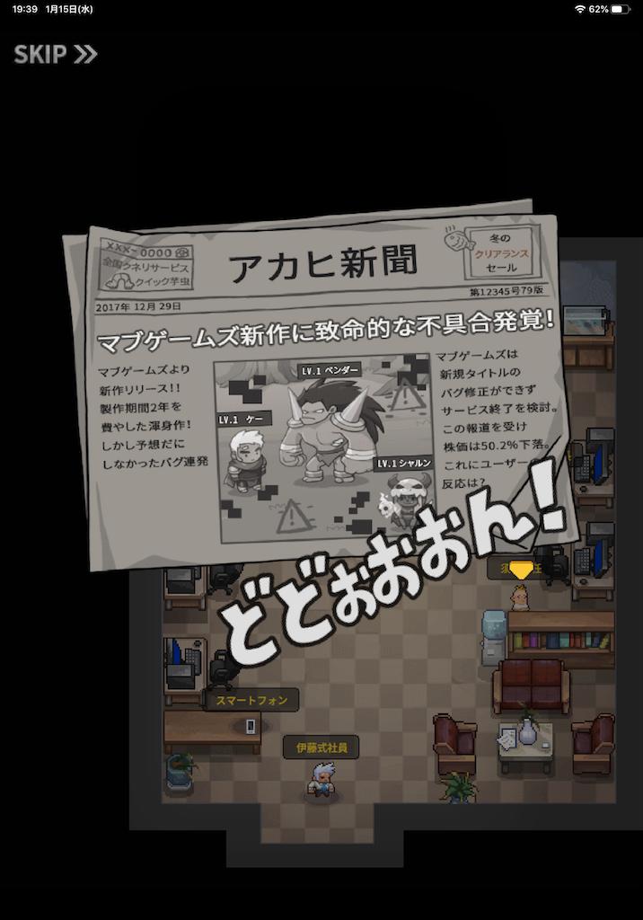 f:id:dedashidake:20200115200239p:image