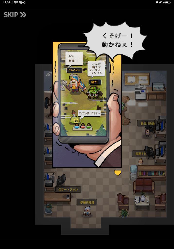 f:id:dedashidake:20200115200339p:image
