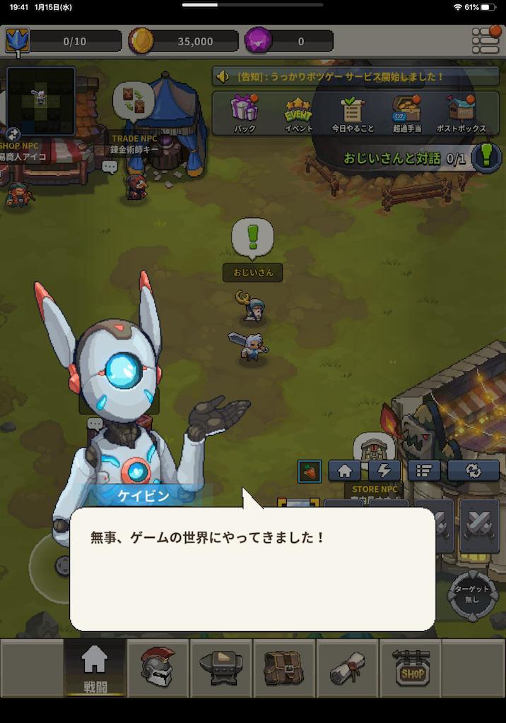 f:id:dedashidake:20200115201241p:image